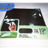 Carbon Fiber Mouse Pad 3K碳纖維滑鼠墊 24×24.5cm