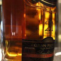 (現貨) Glenfiddich 21 years 格蘭菲迪 21年 Gran Reserva (700ml 40%)