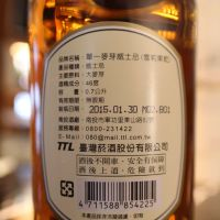TTL Omar whisky (sherry cask) 台灣菸酒 雪莉果乾 (700ml 46%)