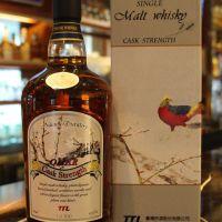 (現貨) TTL OMAR 2015 plum liqueur barrel finished 台酒威士忌 2015 梅子風味桶 限量原酒 (700ml 51%)
