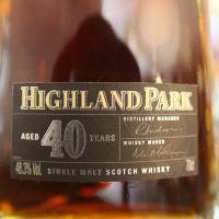 (現貨) Highland Park 40 years 高原騎士 40年 (700ml 48.3%)