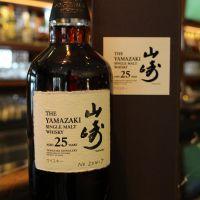 (現貨) Yamazaki 25 years 山崎 25年 經典收藏 (700ml 43%)