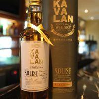 (現貨) KAVALAN Solist ex-Bourbon 噶瑪蘭經典獨奏原酒系列 波本酒桶威士忌 (700ml 57.1%)