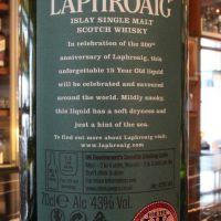 (現貨) LAPHROAIG 15 years limited edition 拉佛格 15年 200周年限定版 (700ml 43%)