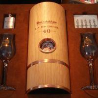 (現貨) Bunnahabhain 40 years 布納哈本 40年 珍釀限量版 (700ml 41.7%)