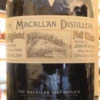 (現貨) Macallan 1861 Replica 麥卡倫 1861 復刻版 風華系列 (700ml 42.7%)