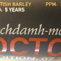 BRUICHLADDICH Octomore Edition 07.2 布萊迪 奧特摩 07.2 (700ml 58.5%)