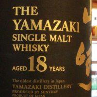 (現貨)Yamazaki 18 years 2005 Double Gold 山崎 18年 2005 受賞版 (700ml 43%)