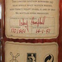 (現貨) BOWMORE 1957 波摩 1957 收藏逸品 (700ml 40.1%)