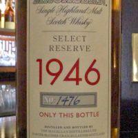 Macallan 1946 Select Reserve 52 years 麥卡倫 1946 稀有珍藏 52年 (700ml 40%)