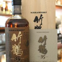 Nikka Taketsuru 35 years 竹鶴 35年 稀有逸品 (750ml 43%)