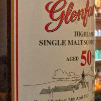 (現貨) Glenfarclas 50 years 格蘭花格 50年 六部曲之三 (700ml 41.1%)