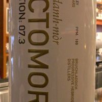 (現貨) BRUICHLADDICH Octomore Edition 07.3 布萊迪 奧特摩 07.3 超重泥煤 (700ml 63%)