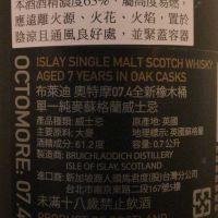 (現貨) BRUICHLADDICH Octomore Edition 07.4 布萊迪 奧特摩 07.4 超重泥煤 (700ml 61.2%)