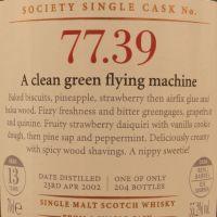 (現貨) SMWS 77.39 Glen Ord 13 years 格蘭歐德 單桶原酒 13年 蘇格蘭威士忌協會 (700ml 55.2%)