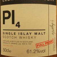 (現貨) Elements of Islay PI4 艾雷元素 PI4 布萊迪 波夏 原酒 (500ml 61.2%)
