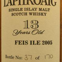 LAPHROAIG 1992 13 years Feis Ile 2005 拉佛格 1992 13年 艾雷嘉年華限定 (700ml 58.5%)
