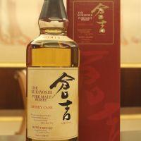 (現貨) Kurayoshi Pure Malt Sherry Cask Whisky 倉吉 雪莉桶 純麥威士忌 (700ml 43%)