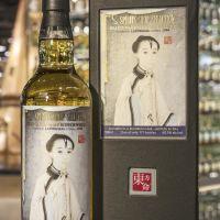 (現貨) Spirits Shops' Selection Laphroaig 1996 東方命 第十版 拉佛格1996 (700ml 60.5%)