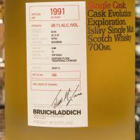 (現貨) BRUICHLADDICH 1991 20 Years Taiwan Exclusive 布萊迪 1991 20年 單桶 台灣限定版 (700ml 49.1%)