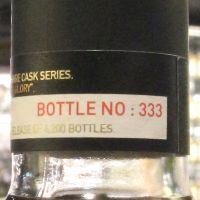 (現貨) BRUICHLADDICH Rare Cask Series 1985 32 years 布萊迪 1985 32年 波本桶+葡萄酒桶 (700ml 48.7%)
