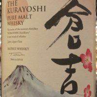 (現貨) Kurayoshi Pure Malt Whisky倉吉 純麥威士忌 限定版 (700ml 43%)
