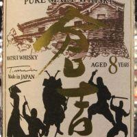 (現貨) Kurayoshi 8 Years Pure Malt Whisky 倉吉 8年 純麥威士忌 限定版 (700ml 43%)