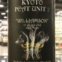 (現貨) The Whiskyfind- Peat Unit - Williamson 2005 13 Years 京都酒展紀念瓶 (700ml 52.5%)