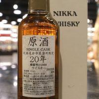 (現貨) Yoichi Single Cask 20 Years Cask Strength 余市蒸溜所限定 20年 單桶原酒 (180ml 62%)