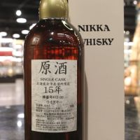 (現貨) Yoichi Single Cask 15 Years Cask Strength 余市蒸溜所限定 15年 單桶原酒 (500ml 59%)