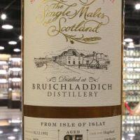 (現貨) SMOS - Bruichladdich 1992 25 Years Hogshead 布萊迪 1992 25年 單桶 (700ml 52.8%)
