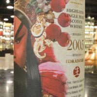 Ór Sìleis – Edradour 2005 Sherry Cask 歐希嵐斯 國劇臉譜- 生 艾德多爾 2005 原酒 (700ml 63.7%)