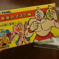 Bandai 1984 金肉人3 黃金的面具~當代經典的彩色液晶