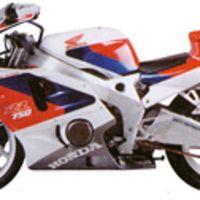 歷史的遺珠~Honda CBR750RR