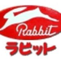 1966 富士重工業 ラビット Rabbit 90 S211 ハイスーパー