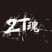 (2T魂限定) TZR之浪漫樂章 鑰匙圈