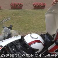 HONDA NS-1 小2T的本田精神