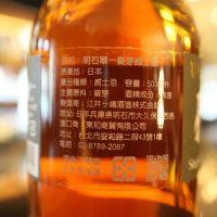 Akashi White Oak Nikka 明石 白橡木桶 單一純麥威士忌 (46% 30ml)