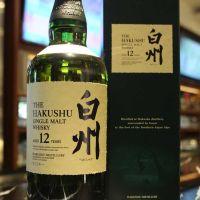 Hakushu 12yr 白州 12年 單一純麥威士忌 (43% 30ml)