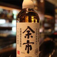 Nikka Yoichi Single Malt Whisky 余市 單一麥芽威士忌 (43% 30ml)