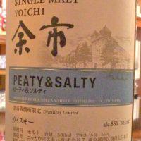 Nikka Yoichi Peaty & Salty Distillery Limited 余市 酒廠限定版 (55% 30ml)