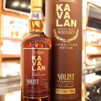 Kavalan Solist Port Cask Cask 噶瑪蘭 經典獨奏 波特桶原酒  (57.1% 30ml)