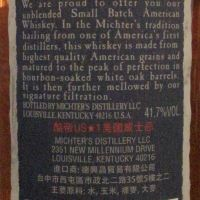 Michter's US★1 Small Batch Unblended American 酩帝 美國威士忌 (41.7% 30ml)