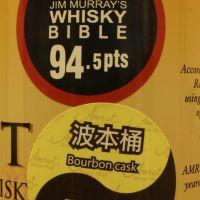 Amrut Single Malt Whisky Batch No. 94 雅沐特 紫金 台灣限定 (46% 30ml)