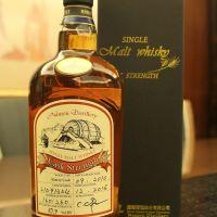 TTL Omar 2010~2015 Sherry Cask Strength 臺灣菸酒 奧馬爾 雪莉桶原酒 (57.9% 30ml)