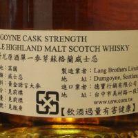 Glengoyne Cask Strength Batch No.2 格蘭哥尼 限量原酒第二版 (58.9% 30ml)