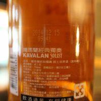 Kavalan Solist Bourbon Single Cask Strength 噶瑪蘭 經典獨奏 波本桶原酒 (59.4% 30ml)