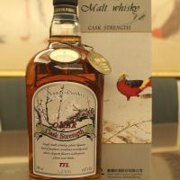 TTL Nantou Omar Plum Liqueur Barrel Finished 臺灣菸酒 梅子風味桶 限量原酒 (55% 30ml)