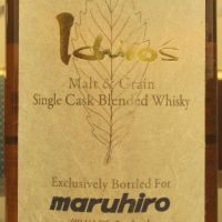 CHICHIBU Ichiro's Malt & Grain Blended Whisky Single Cask 秩父 白葉 細川紙 調合單桶 (59% 30ml)