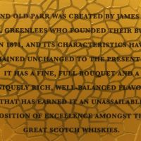 Grand Old Parr 12yr  老伯 12年 調和威士忌 (40% 30ml)